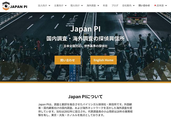 Japan PI