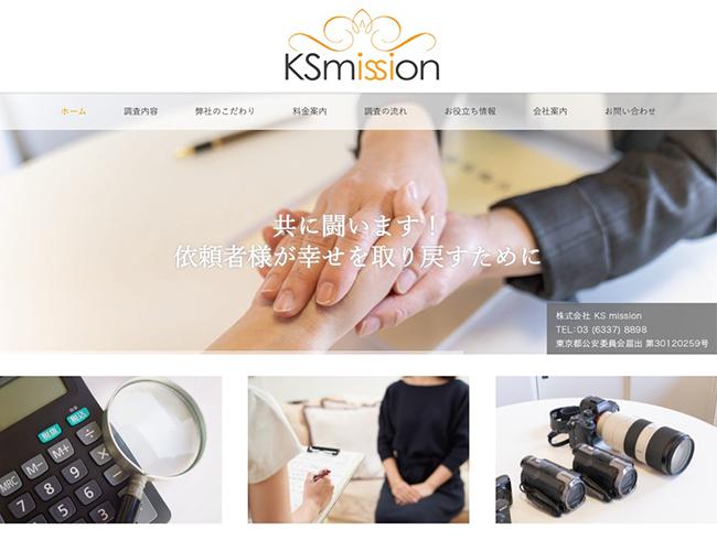 KS mission