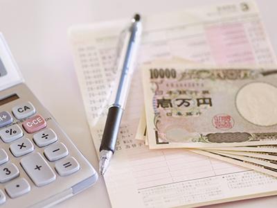 財産分与を計算する