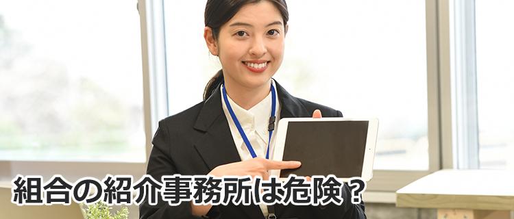タブレットPCを指差す女性スタッフ